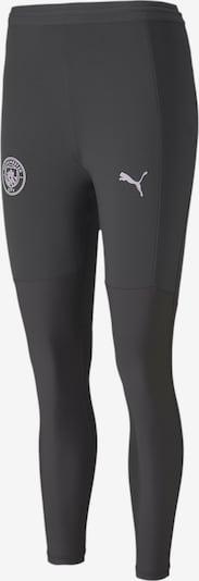 PUMA Pantalon de sport en gris foncé / blanc naturel, Vue avec produit