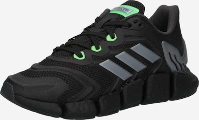 ADIDAS PERFORMANCE Sportschuh 'VENTO' en gris / vert fluo / noir, Vue avec produit