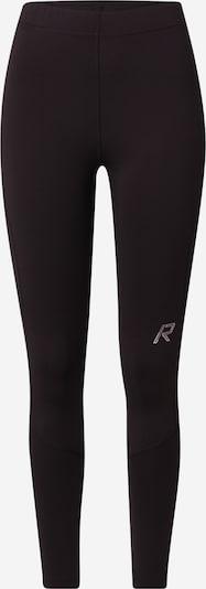 Rukka Pantalon de sport 'MAATIALA' en noir, Vue avec produit