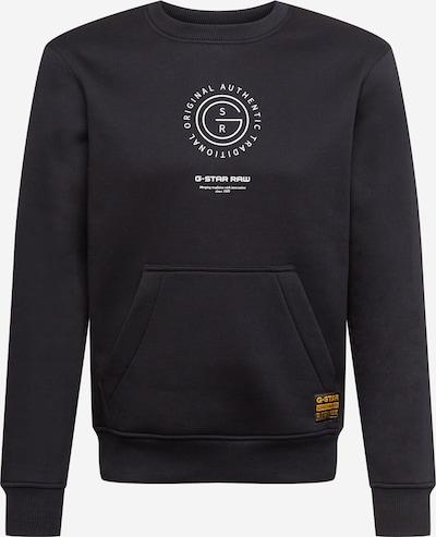 G-Star RAW Sportisks džemperis, krāsa - okera / pelēks / melns / balts, Preces skats