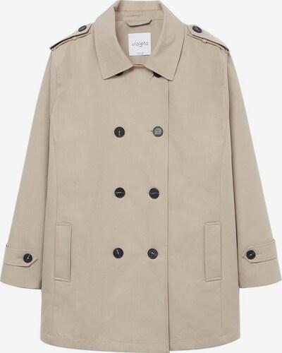 Palton de primăvară-toamnă 'Snow' VIOLETA by Mango pe bej, Vizualizare produs