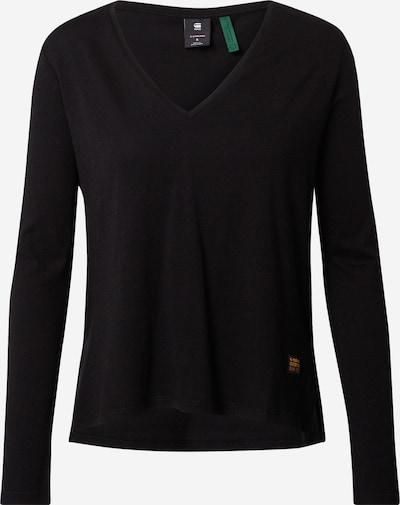 Tricou G-Star RAW pe negru, Vizualizare produs