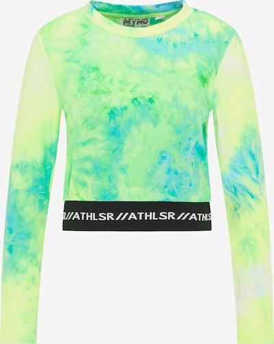 myMo ATHLSR T-shirt fonctionnel en bleu néon / jaune fluo / vert fluo / noir / blanc, Vue avec produit