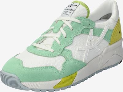 Allrounder Schuhe  'VITESSE' in gelb / grün / weiß, Produktansicht