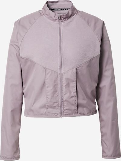 NIKE Sportovní bunda - šeříková, Produkt