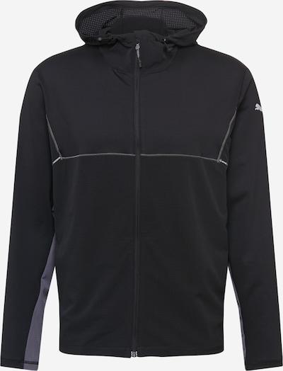 Jachetă de trening PUMA pe gri / negru, Vizualizare produs