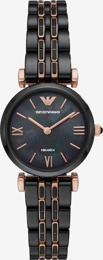 Emporio Armani Zegarek analogowy w kolorze różowe złoto / czarnym, Podgląd produktu