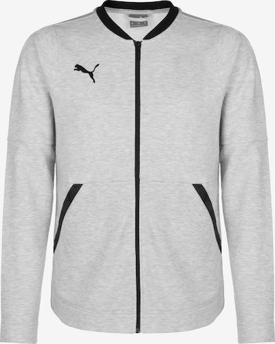 PUMA Trainingsjacke in grau, Produktansicht