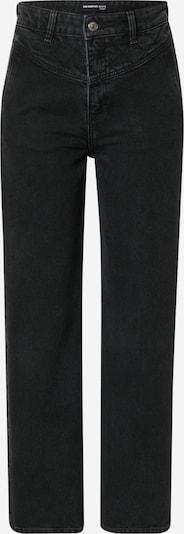 The Kooples Jeans i black denim, Produktvisning