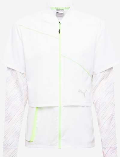 PUMA Athletic Jacket in Mixed colors / Off white, Item view