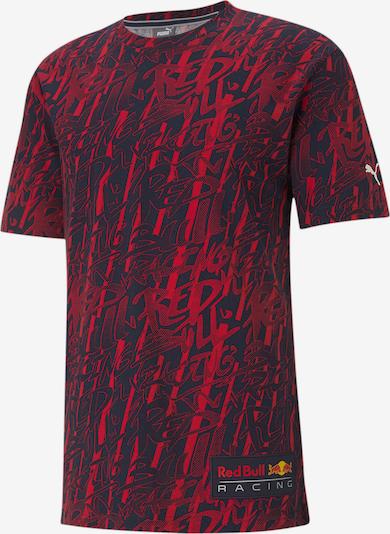 PUMA T-Shirt in dunkelblau / weinrot, Produktansicht