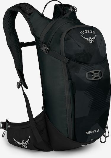 Osprey Sportrucksack 'Siskin 12' in schwarz, Produktansicht
