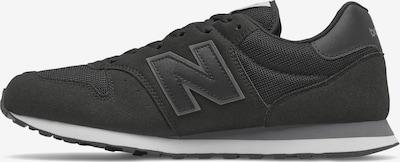 fekete new balance Rövid szárú edzőcipők, Termék nézet