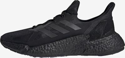 ADIDAS PERFORMANCE Zapatillas de running en negro, Vista del producto