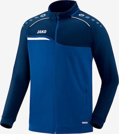 JAKO Jacke in blau / dunkelblau: Frontalansicht