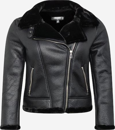 Missguided Plus Přechodná bunda 'Aviator' - černá, Produkt