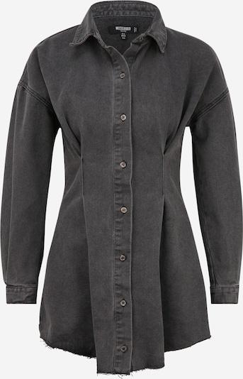 Rochie tip bluză Missguided Petite pe negru, Vizualizare produs