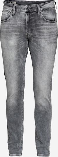 G-Star RAW Jeansy 'Revend' w kolorze szary denimm, Podgląd produktu