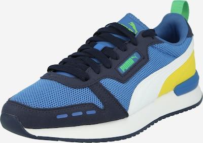 PUMA Sneaker in rauchblau / saphir / gelb / weiß, Produktansicht