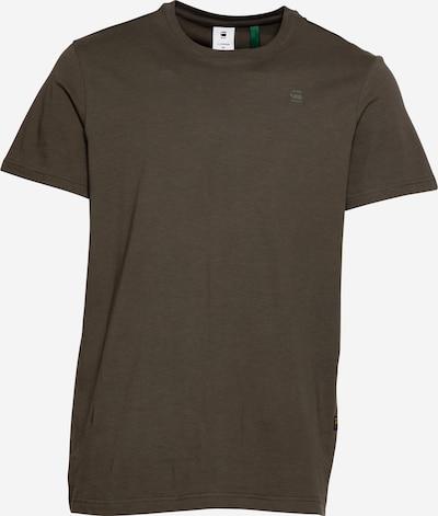 G-Star RAW T-Krekls, krāsa - tumši zaļš, Preces skats