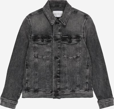 Demisezoninė striukė iš Calvin Klein Jeans , spalva - juodo džinso spalva, Prekių apžvalga