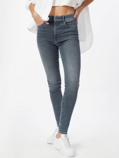 G-Star RAW Jeans 'Kafey' in de kleur Grey denim, Modelweergave