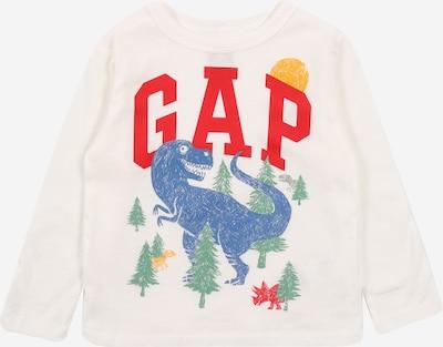 GAP Shirt in royalblau / gelb / grün / rot / weiß, Produktansicht
