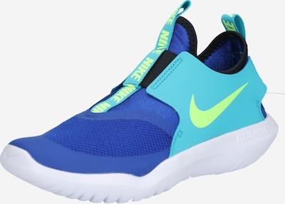 NIKE Sportske cipele u plava / tirkiz, Pregled proizvoda