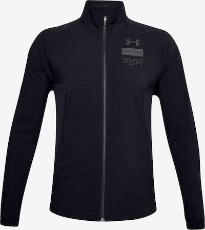UNDER ARMOUR Trainingsjacke in grau / schwarz, Produktansicht