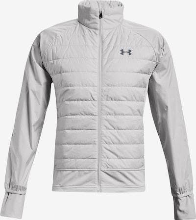 UNDER ARMOUR Jacke 'Insulate' in grau / hellgrau, Produktansicht