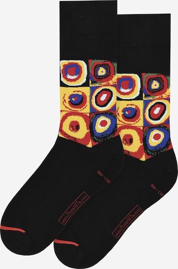MuseARTa Socken in gelb / rot / schwarz, Produktansicht