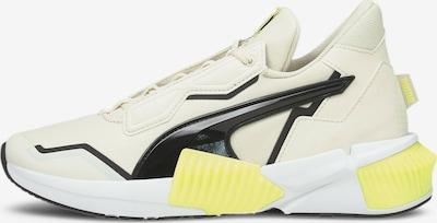 PUMA Sportschoen in de kleur Crème / Limoen / Zwart, Productweergave