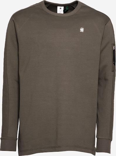 G-Star RAW Koszulka w kolorze brązowym, Podgląd produktu
