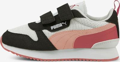 PUMA Sneakers in de kleur Bessen / Rosa / Zwart / Wit, Productweergave
