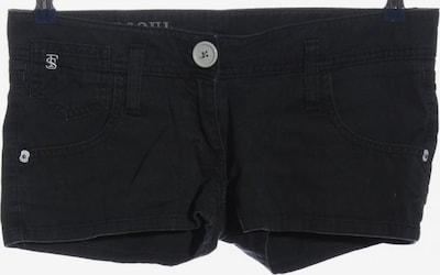 FREESOUL Hot Pants in M in schwarz, Produktansicht