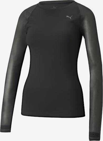 PUMA T-shirt fonctionnel 'STUDIO Yogini Light' en gris / noir, Vue avec produit