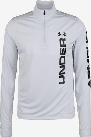 UNDER ARMOUR T-Shirt fonctionnel 'Speed Stride Split' en gris, Vue avec produit