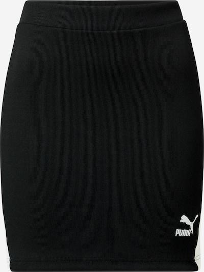 PUMA Jupe de sport en noir / blanc, Vue avec produit
