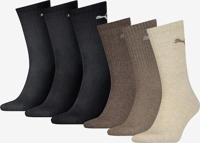 PUMA Sokken in de kleur Bruin / Zwart / Wit, Productweergave