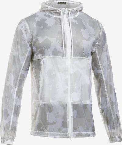 UNDER ARMOUR Jacke 'Courtside' in weiß, Produktansicht