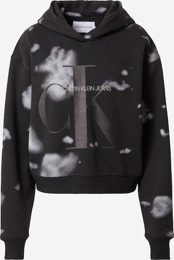 Calvin Klein Jeans Bluzka sportowa w kolorze szary / czarnym, Podgląd produktu