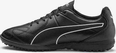 PUMA Fußballschuh 'King Hero TT' in schwarz / weiß, Produktansicht