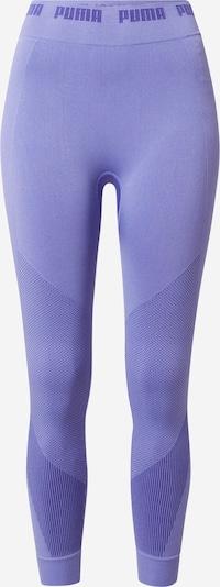 Pantaloni sport PUMA pe mov deschis / mov închis, Vizualizare produs