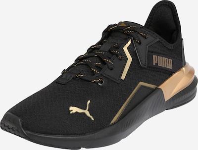 PUMA Sportschuh 'Platinum' in gold / schwarz, Produktansicht