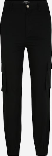 Missguided Cargo trousers in black, Item view