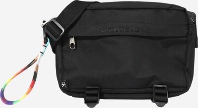 Calvin Klein Jeans Sac pour appareil photo 'PRIDE' en noir, Vue avec produit