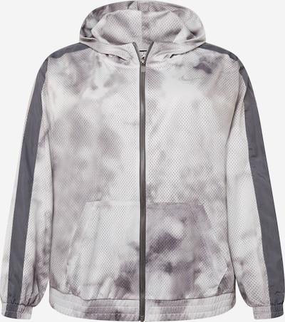 Nike Sportswear Prijelazna jakna u svijetlosiva / tamo siva, Pregled proizvoda