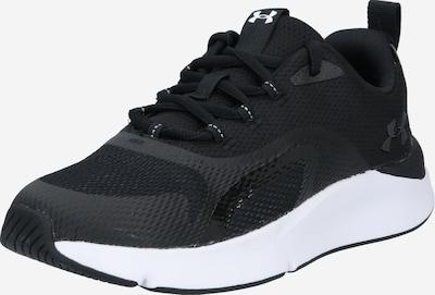 fekete UNDER ARMOUR Sportcipő, Termék nézet
