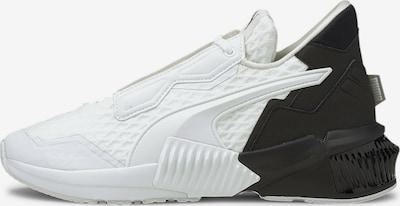 PUMA Sportschuh 'Provoke XT' in schwarz / weiß, Produktansicht