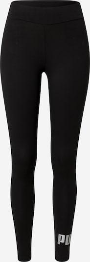 PUMA Pantalon de sport en noir / argent, Vue avec produit